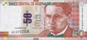 Peru P.184 50 Nuevos Soles 2009 (1)