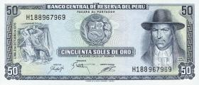 Peru P.107 50 Soles de Oro 1975 (1)
