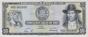 Peru P.094 50 Soles de Oro 1968 (1)