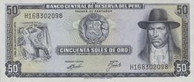 Peru P.101c 50 Soles de Oro 1974 (1)