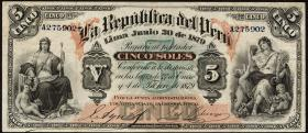 Peru P.004 5 Soles 1879 (3)