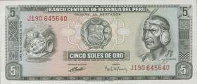 Peru P.099b 5 Soles de Oro 1970-72 (1)