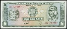 Peru P.099a 5 Soles de Oro 1969 (1)