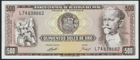 Peru P.104c 500 Soles de Oro 1974 (1)