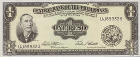 Philippinen / Philippines P.133g 1 Peso (1949) (1)