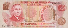Philippinen / Philippines P.156a 50 Piso (1970) (1)