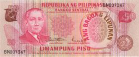 Philippinen / Philippines P.163a 50 Piso (1978) (1)