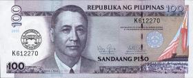 Philippinen / Philippines P.212B 100 Piso 2011 (1) Universität