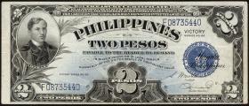 Philippinen / Philippines P.095a 2 Pesos (1944) (3+)