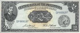 Philippinen / Philippines P.134d 2 Pesos (1949) (1)