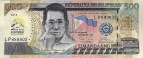 Philippinen / Philippines P.214B 500 Piso 2012 Manila (1)