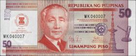 Philippinen / Philippines P.211A 50 Piso 2012 ASEAN (1)