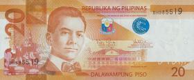 Philippinen / Philippines P.206b 20 Piso 2016 (1)