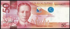 Philippinen / Philippines P.207c 50 Piso 2017 (1)