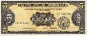Philippinen / Philippines P.135e 5 Pesos (1)