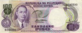 Philippinen / Philippines P.147b 100 Piso (1969) (1)