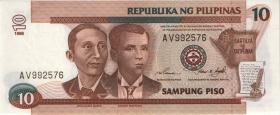 Philippinen / Philippines P.187d 10 Piso 1998 (1)