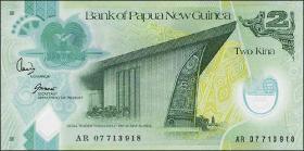 Papua-Neuguinea / Papua New Guinea P.28a 2 Kina (2007) (1)