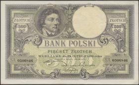 Polen / Poland P.058 500 Zlotych 1919 (1924) (1/1-)