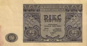 Polen / Poland P.125 5 Zlotych 1946 (3)