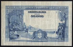 Portugal P.110p 50.000 Reis 1910 front proof (3)