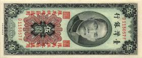 Taiwan, Rep. China P.R.121 5 Yuan 1955 (1)