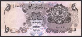 Qatar P.02 5 Riyals (1973) (1)