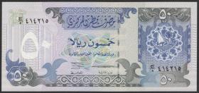Qatar P.17 50 Riyals (1996) (1)