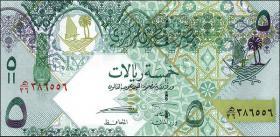 Qatar P.29 5 Riyals (2008) (1)