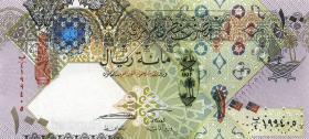 Qatar P.26 100 Riyals (2007) (1)