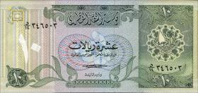 Qatar P.09 10 Riyals (1980) (1)