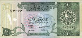 Qatar P.16a 10 Riyals (1996) (1)