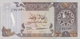 Qatar P.14a 1 Riyal (1996) (1)
