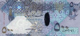 Qatar P.27 500 Riyals (2007) (1)