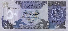 Qatar P.10 50 Riyals (1980) (1)