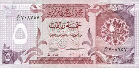 Qatar P.15b 5 Riyals (1996) (1)