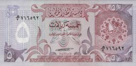 Qatar P.08a 5 Riyals (1980) (1)