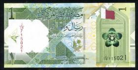 Qatar P.Neu 1 Riyal 2020 (1)