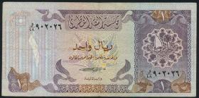 Qatar P.13 1 Riyal (1985) (3)