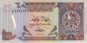 Qatar P.13a 1 Riyal (1985) (1)