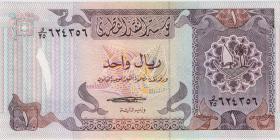 Qatar P.13b 1 Riyal (1985) (1)