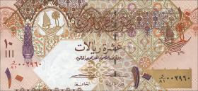 Qatar P.neu 10 Riyals (2015-17) (1)