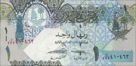 Qatar P.neu 1 Riyal (2015-17) (1)