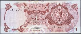 Qatar P.01 1 Riyal (1973) (1)
