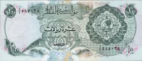 Qatar P.03 10 Riyals (1973) (1)