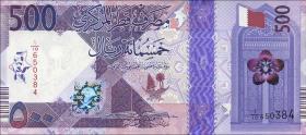 Qatar P.Neu 500 Riyals 2020 (1)