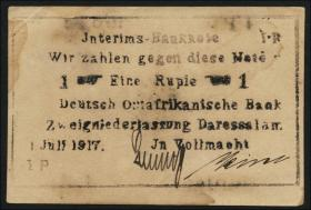 R.936f: Deutsch-Ostafrika 1 Rupie 1917 IP (1-)
