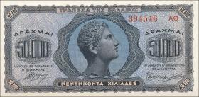Griechenland / Greece P.124 50000 Drachmen 1944 (1)