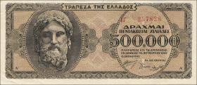 Griechenland / Greece P.126a 500.000 Drachmen 1944 (3)