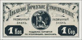 Lettland / Latvia LE 01: 1 Kopeke 1915 Libau (1)